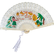Vintage Hawaiian Souvenir  - Old Folding Fan Made in Hong Kong