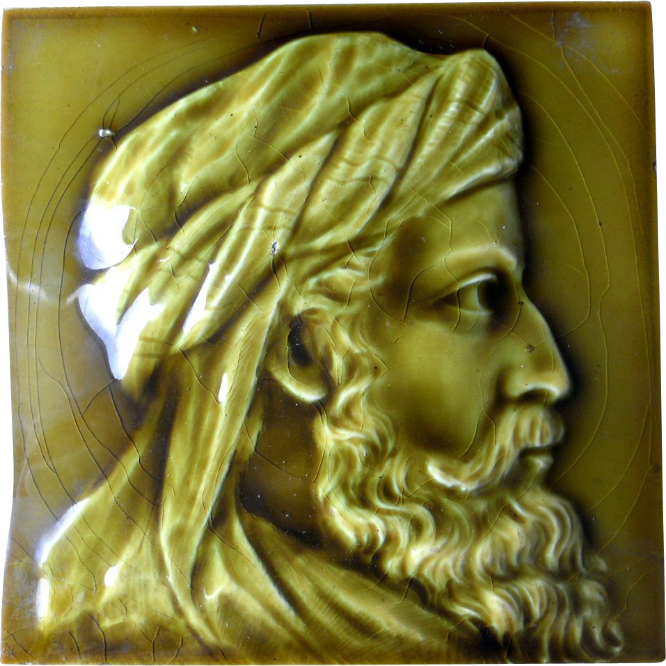 Sultan decorative portrait accent tile