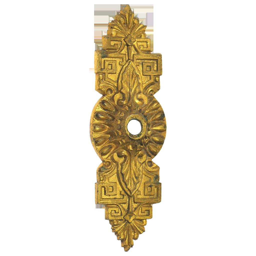 Vintage sunburst pattern decorative brass door bell cover