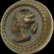 Antique R&E Plumbed Helmet Bronze Door Knob