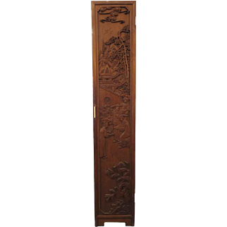 Chinese Hand Carved Wooden Room Divider