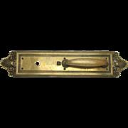Bronze Door Pull by Sargent