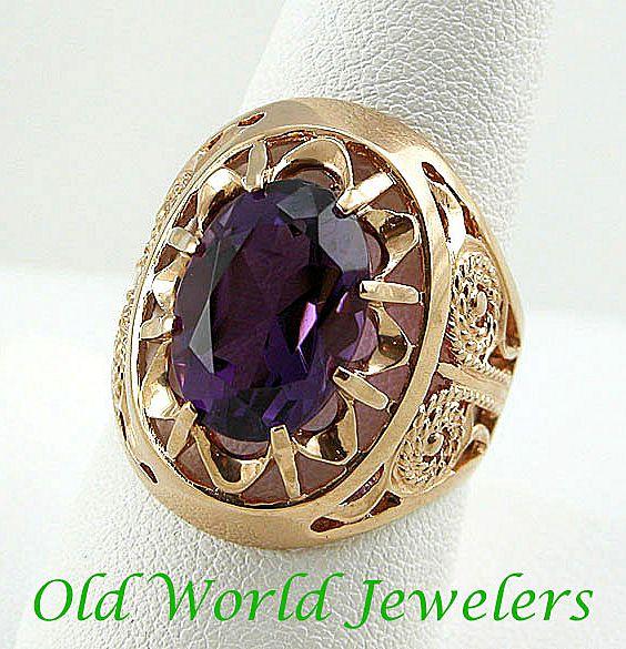 14K Rose Gold Handmade Amethyst Ring