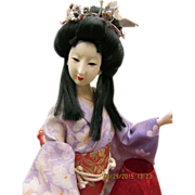 1970's Vintage Showa Period Geisha - Red Tag Sale Item