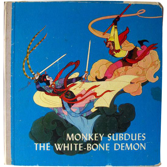 Monkey Subdues The White Bone Demon Chinese Childrens Illustrated Book / Story Time Book / Ninja Book