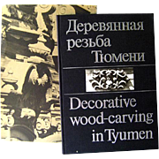 Decorative Wood Carving in Tyumen Art Book / Photography Book / Russian Book / Carving Craftsman