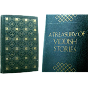 Yiddish Folk Talkes A Treasury of Yiddish - Edited by Irving Howe and Eliezer Greenberg - Jewish Literature - Bar Mitzvah Gift - Bat Mitzvah Gift