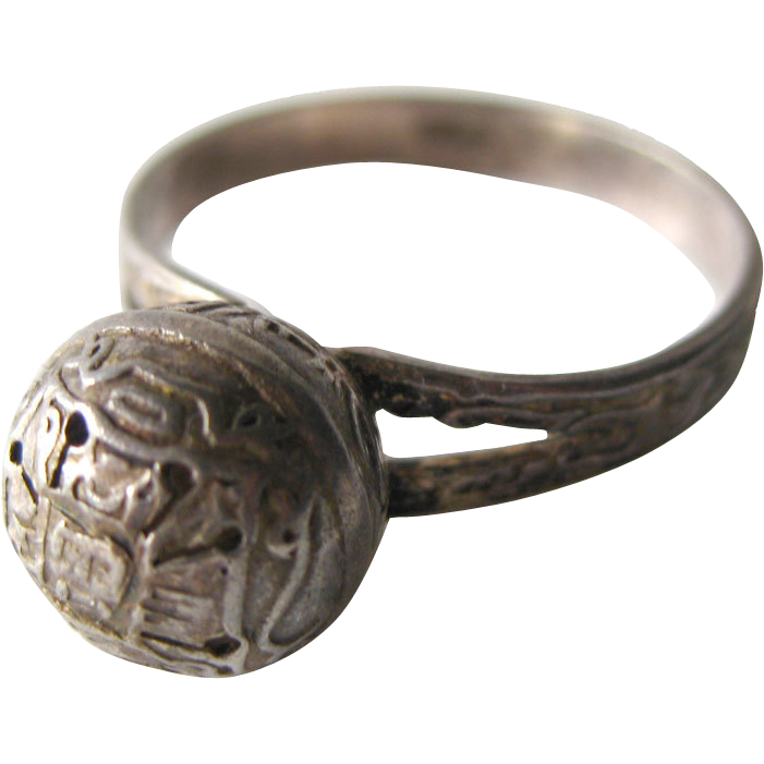 950 Sterling Ball Ring / Vintage Jewelry / Textured Ring / Maltese Design / Size 7 1/2