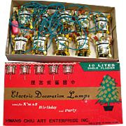 Vintage Chinese Lantern String Lights - Holiday Decor - Party Lights - Chinese New Year