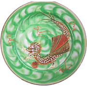 Moriage Dragon Hong Kong China Uncommon