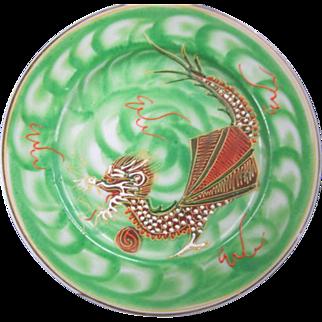 Moriage Dragon Hong Kong China Uncommon