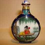 Antique Oriental Enamel On Copper Snuff Bottle