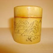 Antique Small Chinese Bone Snuff Box