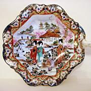 Vintage Octagon Shape Japanese Candy Dish