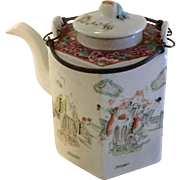 Antique Chinese Teapot Qing Dynasty