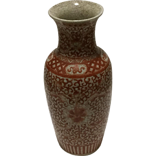 Vintage Chinese Hand Painted Porcelain Lamp Vase