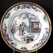 "English Chinoiserie Plate, ""Tea House"" Pattern, Bates, Walker, & Gildea, Antique 19th C"