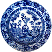 "Wedgwood Plate, ""Chinese Vase""/""Blue Bamboo"" Transferware, Antique c 1805"