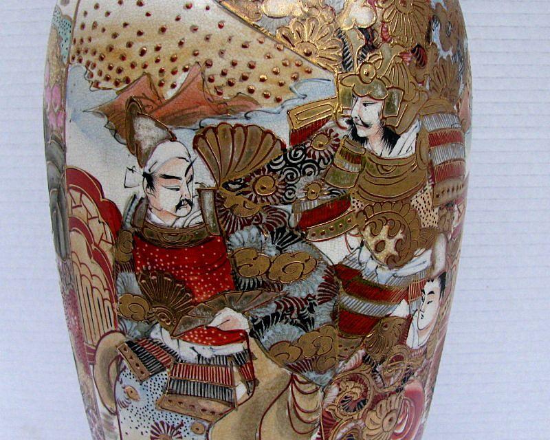 Satsuma Vase 66588 Trendnet