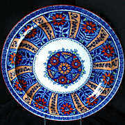 Wedgwood Plate, Aesthetic Movement,  Imari Colors, Antique 19th C English