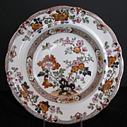 Ashworth Soup Plate, Real Stone China, Chinoiserie, Antique 19th C
