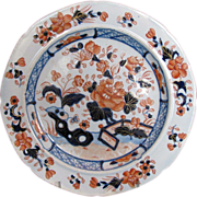 Mason Ironstone Plate, Japan Fence Pattern, Impressed Mark, Antique Early 19th C