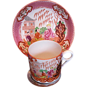 "Joseph  Machin Coffee Can & Saucer, Chinoiserie, ""The Proposal"", Antique English c 1810"