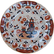 """English """"Real Stone China"""" Plate, Helter Skelter Pattern, Antique 19th C"""
