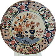 "Early Mason Ironstone Plate, ""Vase and Rock"", Antique  c1813"