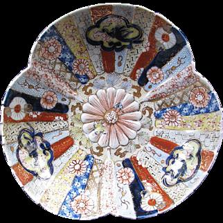 Imari Bowl, Nishikide Brocade, Signed, Antique 19th C Japanese, Meiji