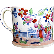 Rare Rathbone Porcelain Mug, English Chinoiserie, Antique c1825