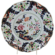John Ridgway Imperial Stone China Plate, 'Macartney' Chinoiserie, Antique c. 1835