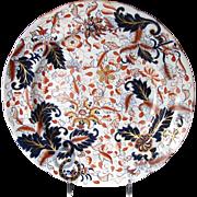 "Rare Copeland & Garrett Plate, Wild Imari ""Worcester Wheel"" Pattern, Antique English c1835, ""New Blanche"""