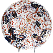 "Rare Copeland & Garrett Plate, Wild Imari ""Worcester Wheel"" Pattern, Antique English c1835, ""New Blanche"""