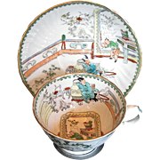 Rare Mason Ironstone Large Breakfast Cup and Saucer, Antique Early 19th C Chinoiserie