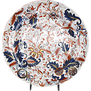 "Rare Copeland & Garrett Plate, Wild Imari ""Worcester Wheel"" Pattern, Antique English c1835, ""New Fayence"""