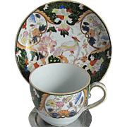"Morley & Ashworth Small Cup and Saucer, Ironstone, ""Pheasant on Rock"" Pattern, Antique c1860  Chinoiserie"