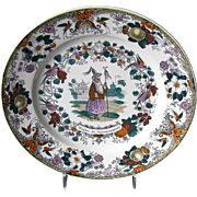 French Faience Plate, Chinoiserie, Colorfully Painted Transferware, Antique 19th C