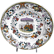 "French Faience Plate, Chinoiserie,""Chinese Occupations"" Transferware, Antique 19th C"
