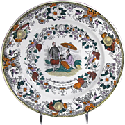 French Faience Plate, Chinoiserie, Fishing Family, Painted Transferware, Antique 19th C