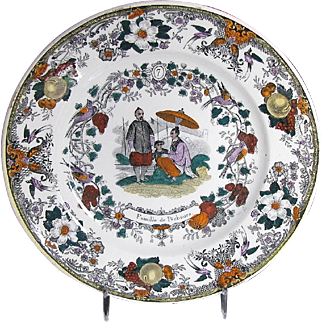 French Faience Plate, Chinoiserie, Colorfully Painted Transferware, Antique 19th C (#3)