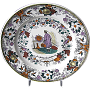 French Faience Plate, Chinoiserie, Colorfully Painted Transferware, Antique 19th C (#2)