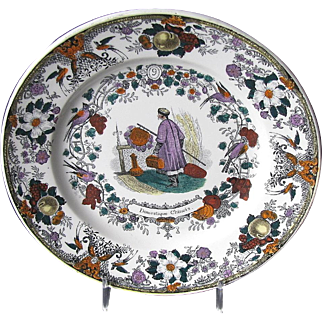"""French Faience Plate, Chinoiserie, """"Domestique Chinois"""", Painted Transferware, Antique 19th C"""