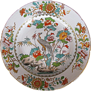 Rare Wedgwood's Stone China Plate, Early 19th C, Chinoiserie, 1st Version of Kutani Crane, Gilding