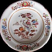 Rare Wedgwood's Stone China Plate, Early 19th C Chinoiserie, 1st Version of Kutani Crane