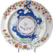 Spode Stone China Plate, Chinoiserie, Antique Early 19th C