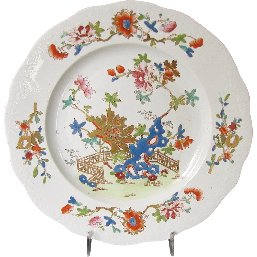 "Early Mason Ironstone China Plate, ""Fence, Rock and Gold Flower"" Pattern,  Antique c1813"