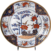 Davenport Stone China Plate, Early 19th C English Imari