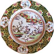 "Early Mason Ironstone China Plate, Rare ""Colored Wall"" Pattern, Antique, c1813-20"