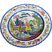 Rare Early Mason's Ironstone Chinoiserie Plate, Mogul Pattern, Antique c1815